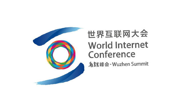 6 th World Internet Conference